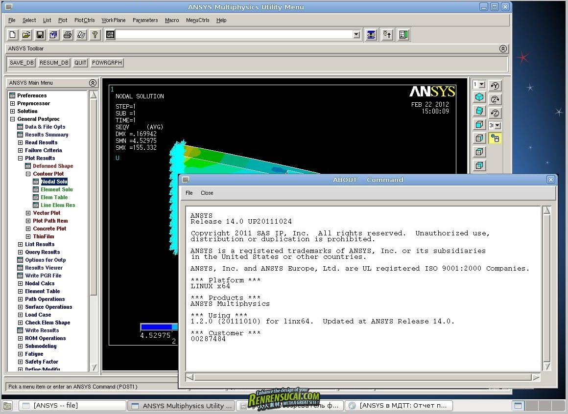 《Ansys 14.0 Linux破解版》Ansys 14.0 Linux Build 20111024 64bit