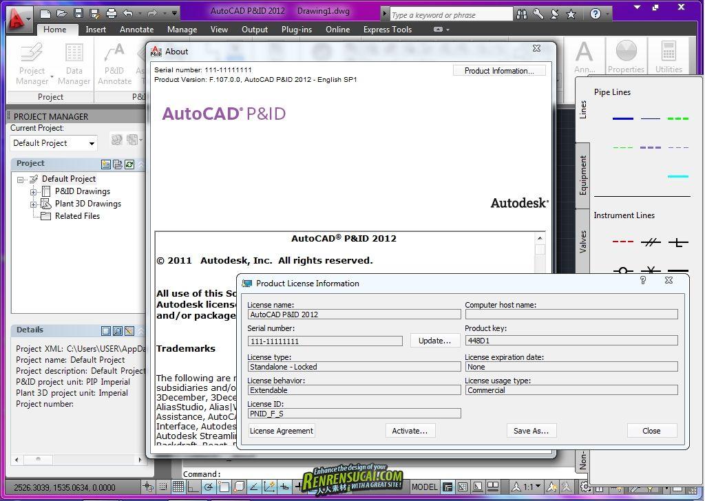 《工艺流程图绘制破解版AutoCAD 2012 SP1》Autodesk AutoCAD P&ID 2012 SP1 (F.107.0.0) 32bit & 64bit