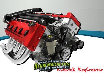《三维计算机辅助设计Kubotek KeyCreator 2011破解版32/64位win》Kubotek KeyCreator 2011 10.0.2 32bit & 64bit