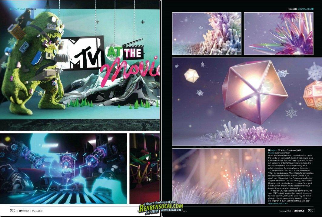 《3D世界艺术杂志 2012年3月刊》3D World March 2012
