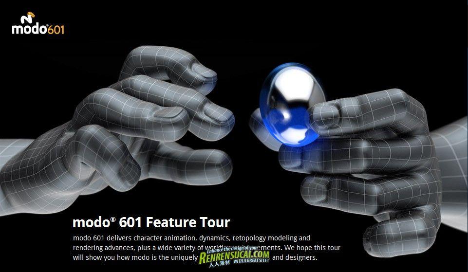 《Modo601SP2破解双版本》Luxology Modo 601 SP2 Win/Mac XForce/BEAN