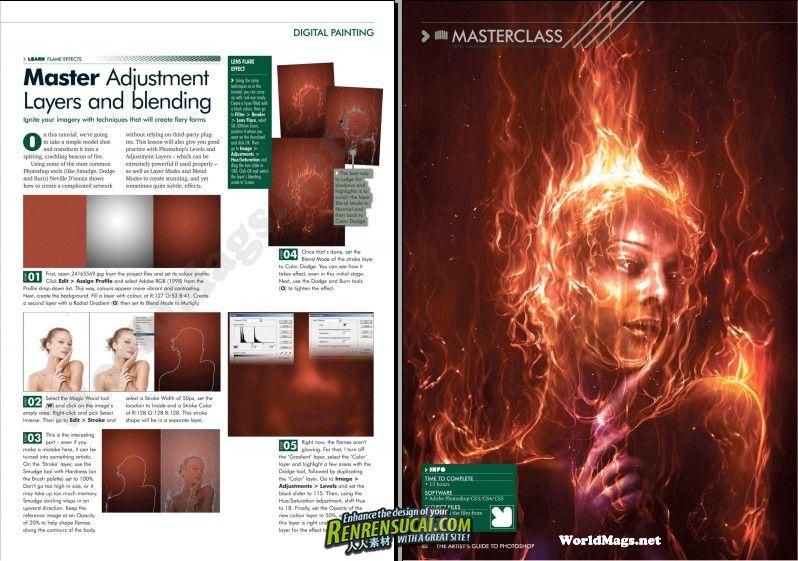 《数字艺术杂志终极教程合辑Vol.2》Digital Arts Magazine The ultimate tutorial collection Vol.2