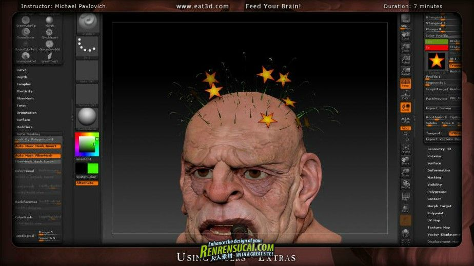 《ZBRUSH 4 R2&R3新功能教程》Eat3D ZBrush 4 R2&R3 New Features A Comprehensive Overview