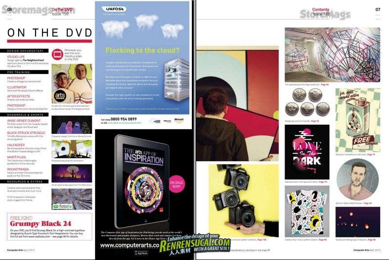 《计算机数字艺术杂志2012年4月刊》Computer Arts April 2012
