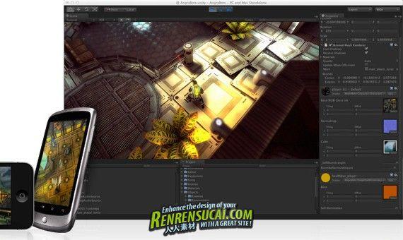 《游戏开发工具软件Unity3d 3.5.5破解版》Unity 3D Pro 3.5.5 f2 x86