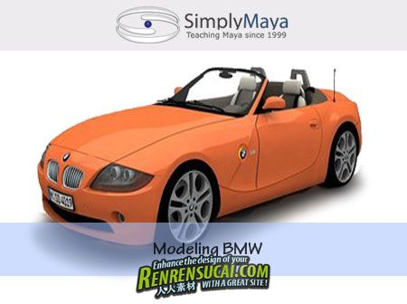 《Maya宝马汽车建模教程》Simplymaya Modeling BMW