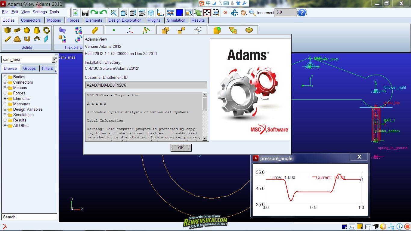 《多体动力学和运动分析软件》MSC Adams 2012