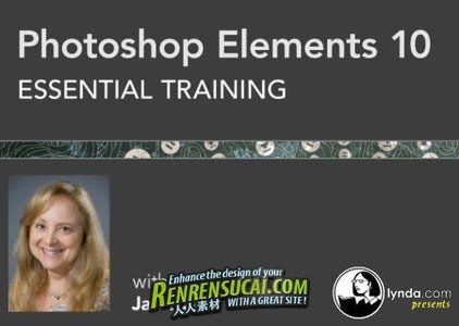 《Photoshop Elements 10基础培训教程》Lynda.com Photoshop Elements 10 Essential Training