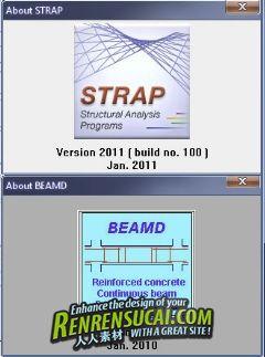 《土木结构分析》Atir Strap 2011 build 100 with Beamd 2010