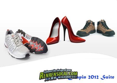 《专业制鞋CAD/CAM 系统》Delcam Crispin 2012 Suite 32bit & 64bit
