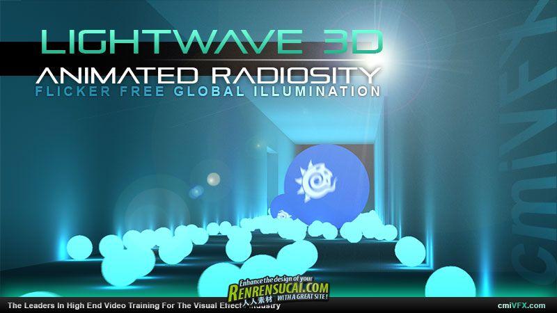 《Lightwave11新功能进阶教程》CMIVFX Lightwave Flicker Free Animated Radiosity