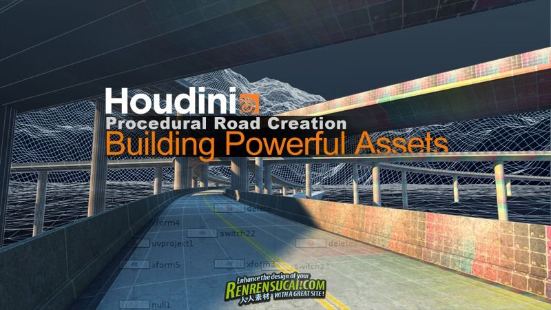 《Houdini流程化道路制作教程》cmiVFX Houdini Procedural Road Creatio
