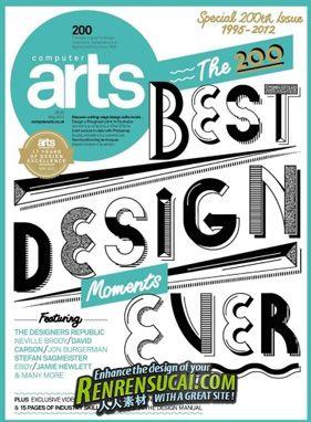 《计算机数字艺术杂志2012年5月刊》Computer Arts May 2012