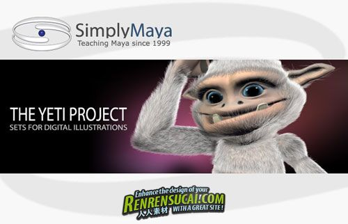 《Maya雪人小怪兽制作教程》SimplyMaya Digital Sets The Complete Yeti Project