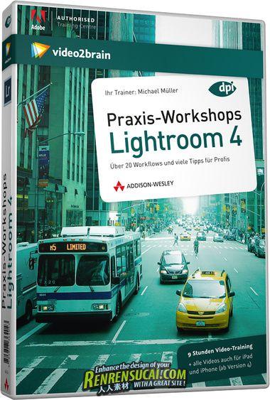 《Lightroom综合训练教程》Video2Brain Praxis Workshops Lightroom 4 German