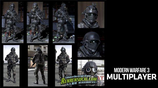 《使命召唤MW3角色模型》Call of Duty MW3 Character Models