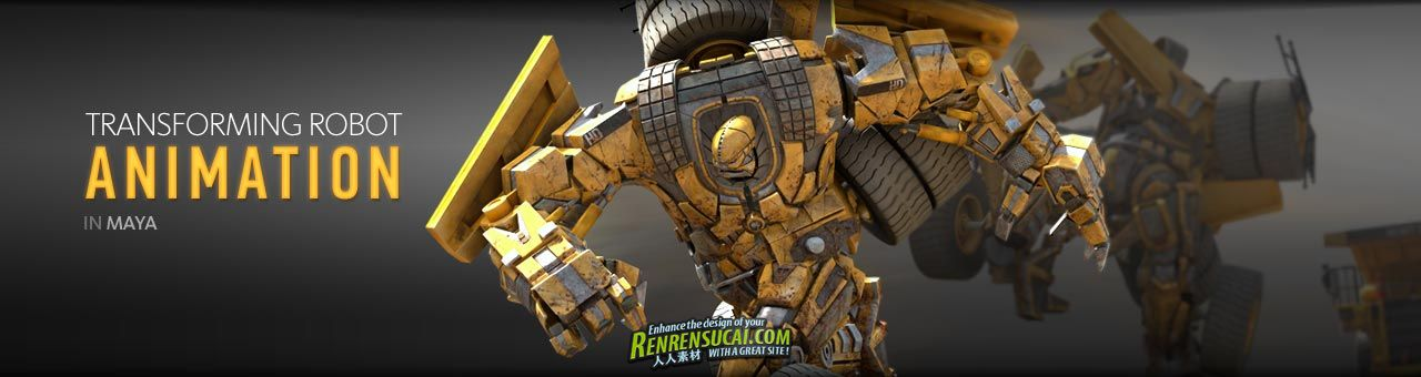 《Maya变形机器人之动画制作教程》Digital-Tutors Transforming Robot Production Pipeline Volume 8 Animation