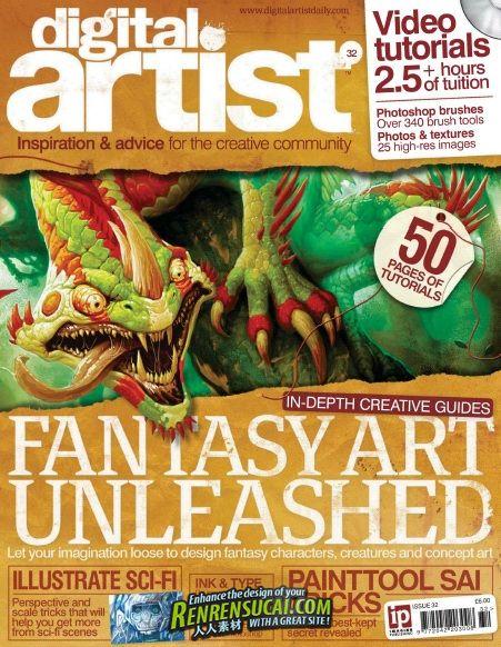 《数字艺术杂志2012年第32期》Digital Artist Issue 32 2012
