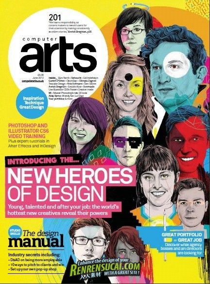 《计算机数字艺术杂志2012年6月刊》Computer Arts June 2012