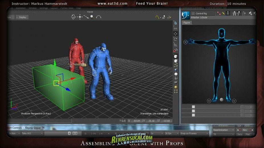 《运动捕捉制作流程教程》Eat3D Autodesk MotionBuilder Motion Capture Production Pipeline
