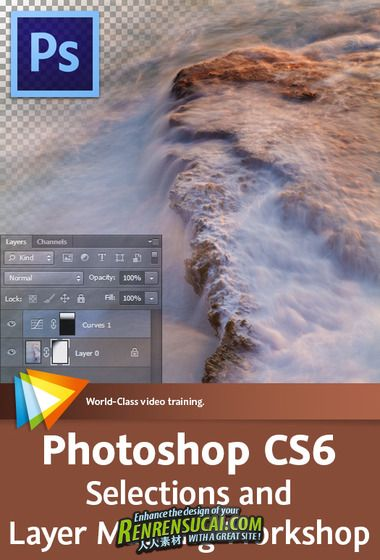《Photoshop CS6图层遮罩功能探索教程》Video2Brain Photoshop CS6 Selections and Layer Masking Workshop