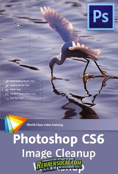 《Photoshop CS6图像修复技巧教程》Video2Brain Photoshop CS6 Image Cleanup Workshop