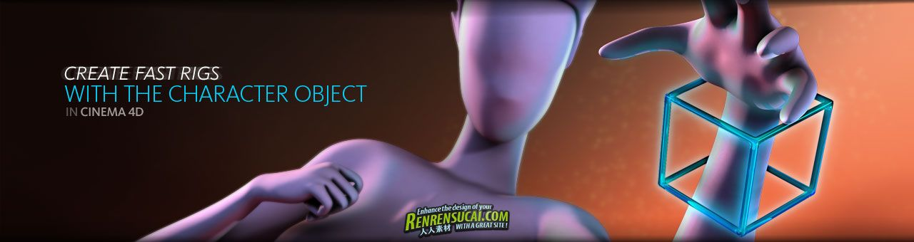 《C4D角色绑定教程》Digital-Tutors Creating Fast Rigs with the Character Object in CINEMA 4D