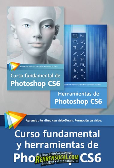 《Photoshop CS6基础工具使用教程》video2brain Foundations and Tools Photoshop CS6 Spanish