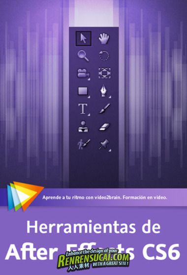 《AE CS6工具面板教程》video2brain After Effects tools CS6 Spanish