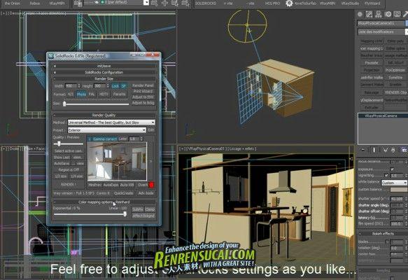 《3ds max效果图优秀速度脚本渲染优化工具》SolidRocks 0.99.8 For 3Ds MAX