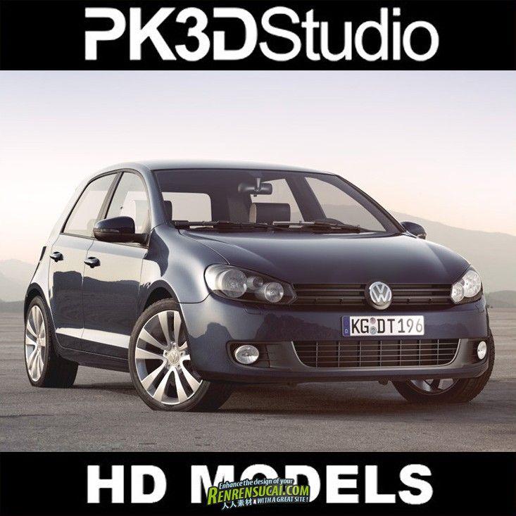 《高清汽车3D模型合辑2》PK3DStudio HDCars Collection Vol.2