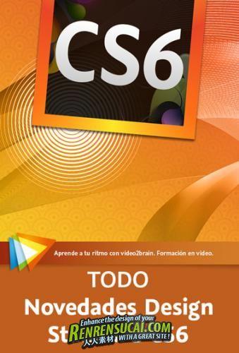 《Adobe CS6 设计新标准教程》Video2Brain New Design Standard ALL CS6 Spanish