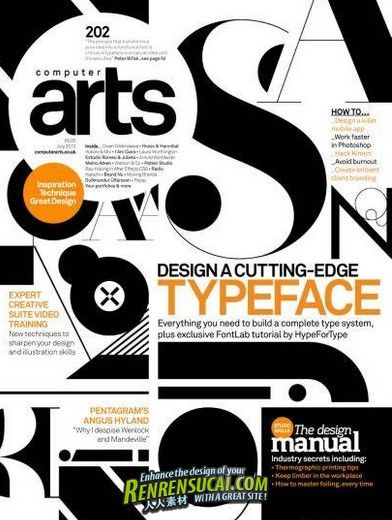 《计算机数字艺术杂志2012年7月刊》Computer Arts July 2012