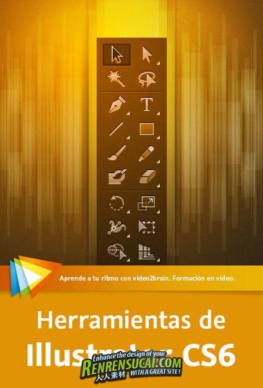 《Illustrator CS6工具栏技术教程》Video2Brain Illustrator tools CS6 Spanish