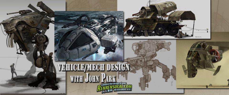 《游戏电影机器人与机械设施概念设计教程》CGMW Vehicle/Mech Design