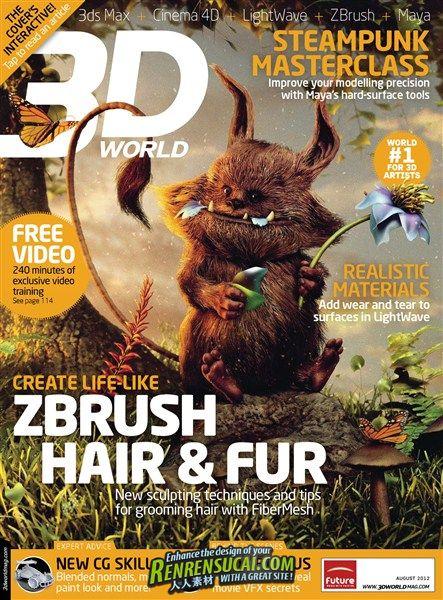 《3D世界艺术杂志 2012年8月刊》3D World August 2012