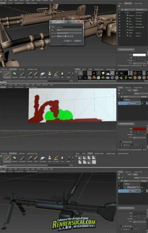 《UDK与Mudbox游戏制作先进技术教程》Magic Stone Studios LLC Painting in Mudbox for UDK 2012