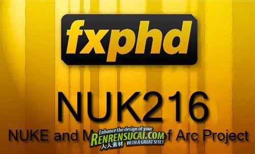《NUKE与Maya影视级后期特效制作教程》FXPHD NUK216 NUKE and Maya Joan of Arc Project