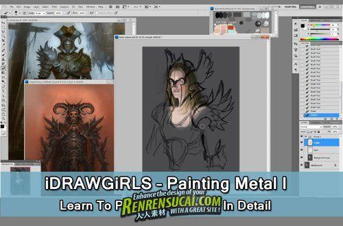 《游戏角色金属装甲盔甲数字绘画教程》iDRAWGiRLS Painting Metal I Learn To Paint Metal Armor In Detail