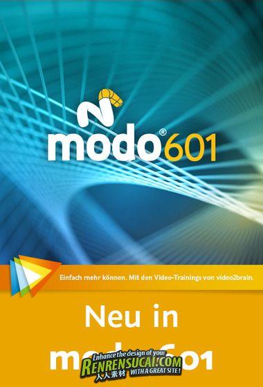 《modo 601新功能教程》video2brain New in modo 601 German
