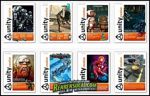 《Unity创新技术书籍杂志合辑》Collection Unity Creative Magazine