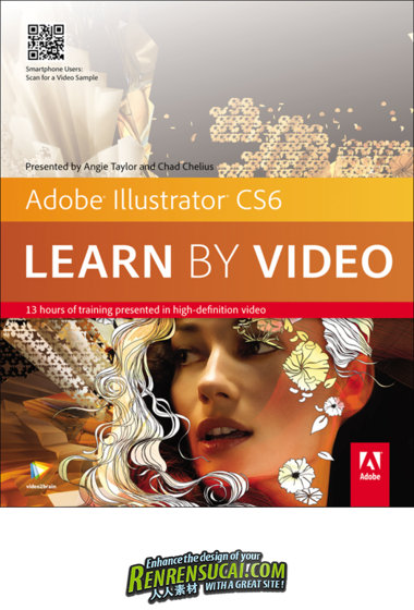 《Illustrator CS6新功能入门教程》video2brain Adobe Illustrator CS6 Learn by Video