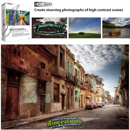 《HDR图片照片处理软件破解版》HDRSoft Photomatix Pro v4.2.2 x32/x64