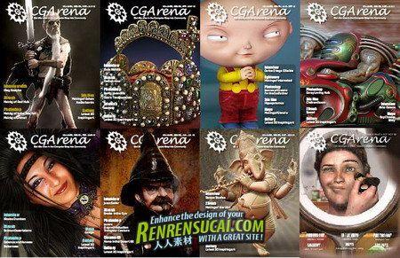 《计算机图形与三维设计杂志2006-2012年合辑》CG Arena Magazine Collection
