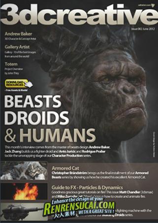 《3D创意CG杂志2012年6月刊》3Dcreative Issue 82 June 2012
