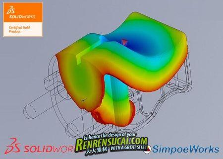 《专业工业建模软件》SolidWorks Plastics 2012 SP4.0 for SolidWorks 2012