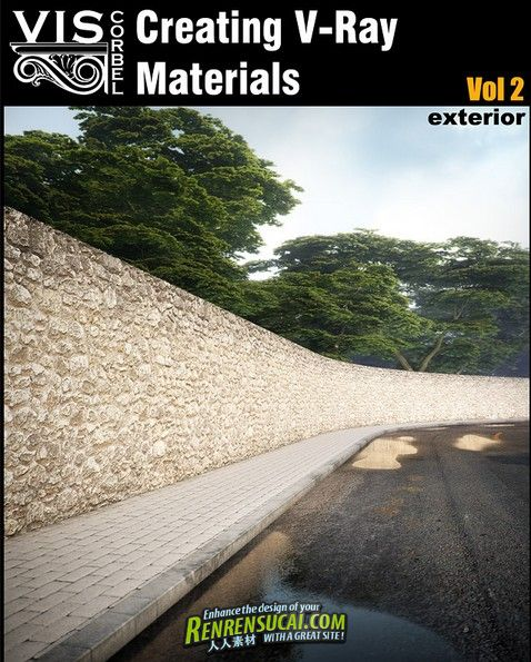 《VRay材质实例综合教程》VisCorbel Creating V-Ray materials Vol2