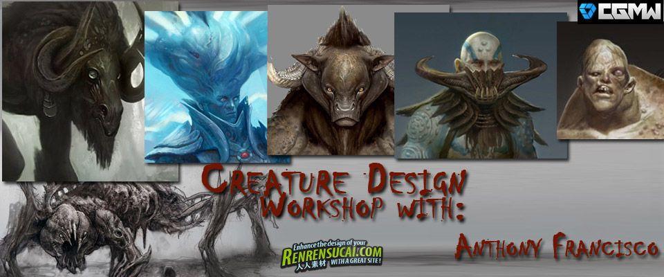 《电影游戏生物概念艺术设计教程》CGMA Creature Design with Anthony Francisco