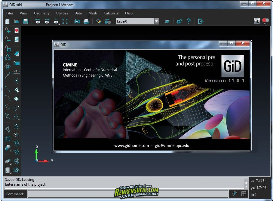《几何建模和数值仿真工具》GIMNE GID Professional 11.0.1