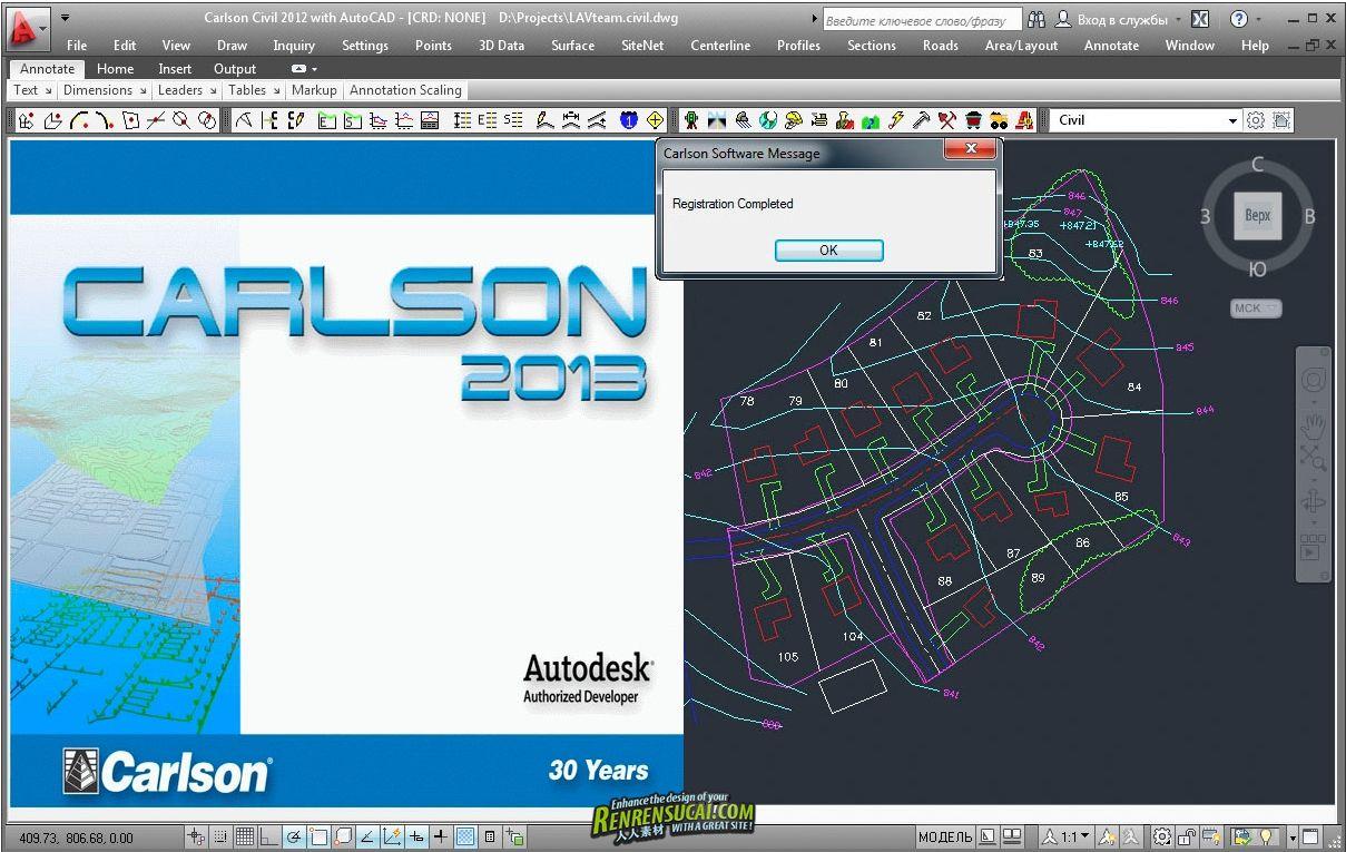 《工程设计软件》Carlson 2013
